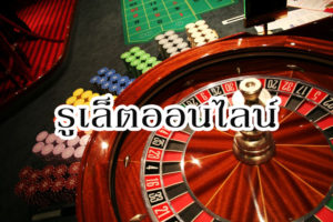 roulette-online-free-test
