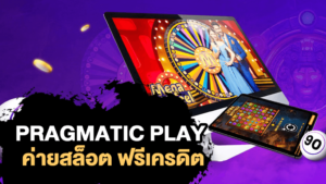 PRAGMATIC PLAY SLOT